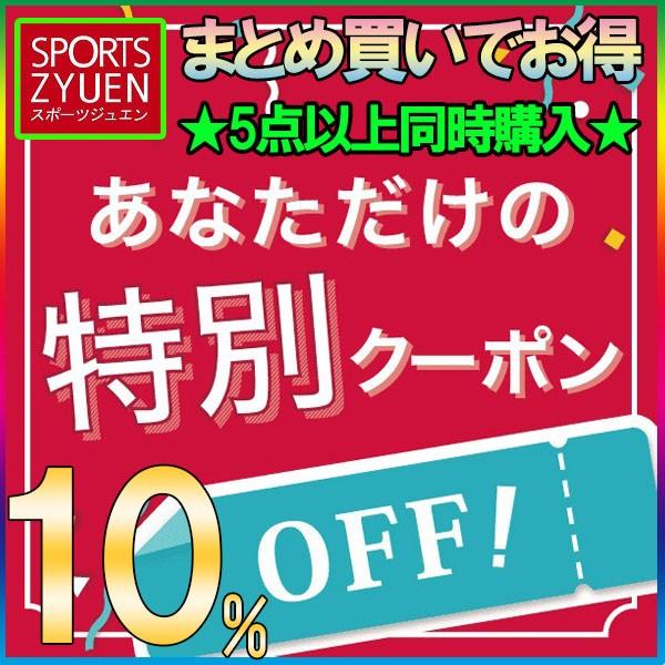 スポーツジュエン総合館★クーポン1000