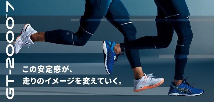 スポーツジュエン総合館★クーポン