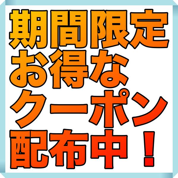 100円引きクーポン_20210401